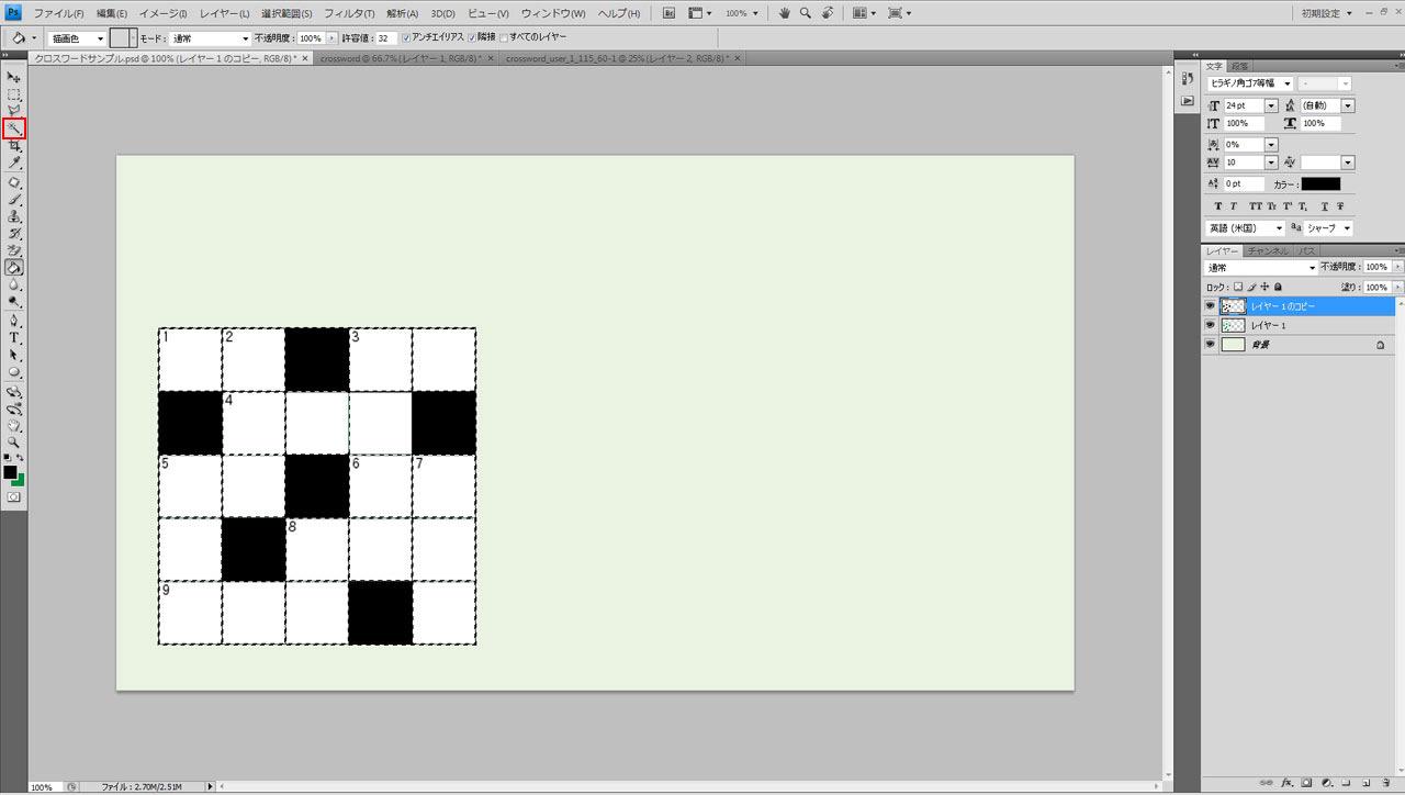 クロスワードの枠の色を変更する。