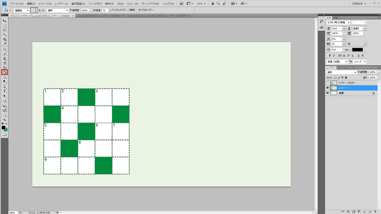 クロスワードの枠を任意の色に塗りつぶす。