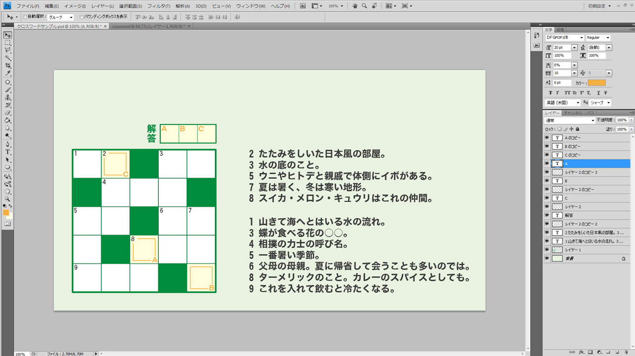 削除した場所に解答欄になるようにアルファベットをふっていく。